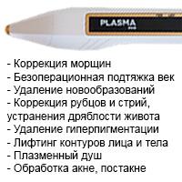 Косметолог Киев Троещина, косметологические услуги Киев Троещина.